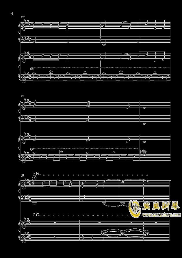 菊花台陶笛曲谱十二孔